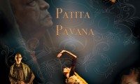 'Patita Pavana' at Radhadesh Mellows 2016