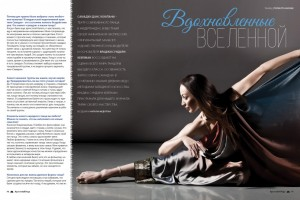 Interview with Vraja Sundari in Russian Ayurveda & Yoga Magazine