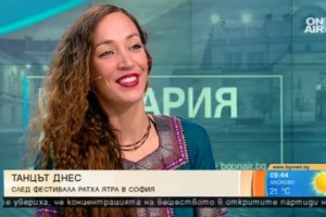 Interview TV channel Bulgaria ON AIR
